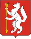 База недвижимости Свердловской области