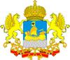 База недвижимости Костромской области